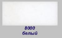 Флок полиамид - 1 мм. (Италия) - 8000 Белый
