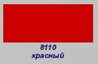 Флок полиамид - 1 мм. (Италия) - 8110 Красный
