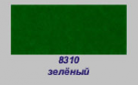 Флок полиамид - 1 мм. (Италия) - 8310 Зелёный