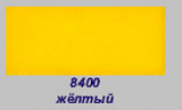 Флок полиамид - 1 мм. (Италия) - 8400 Жёлтый