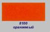 Флок полиамид - 1 мм. (Италия) - 8100 Оранжевый