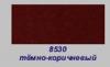 Флок полиамид - 1 мм. (Италия) - 8530 Тёмно-коричневый
