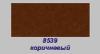 Флок полиамид - 1 мм. (Италия) - 8539 Коричневый