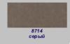 Флок полиамид - 1 мм. (Италия) - 8714 Серый